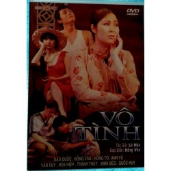 DVD ASIATIQUE VÔ TINH...
