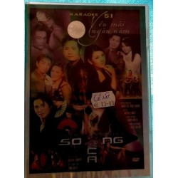 DVD ASIATIQUE KARAOKE 55...