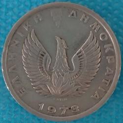 PIÈCE MONNAIE GRECE 1973...