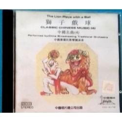 CD ASIATIQUE THE LION PLAYS...