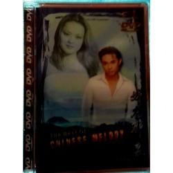 DVD ASIATIQUE THE BEST OF...