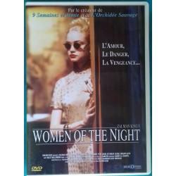 WOMEN OF THE NIGHT (DVD...