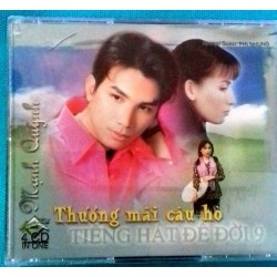 4 CD  ASIATIQUE THUONG MAI...