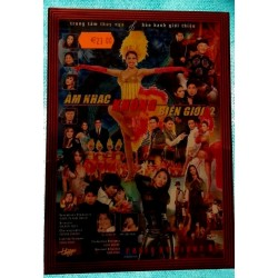 2 DVD ASIATIQUE PARIS BY...