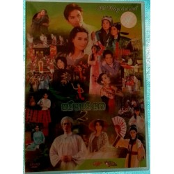 DVD ASIATIQUE Ref 0634