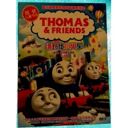 2 DVD ASIATIQUE THOMAS &...