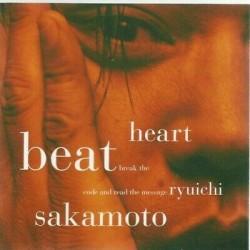 CD HEART BEAT SAKAMOTO   2254