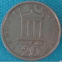 PIÈCE MONNAIE GRECE 1976...