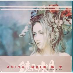 Laser disc Anita Mui  Ref 0019